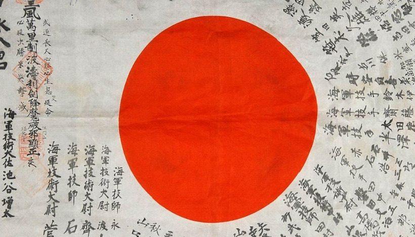 FSA Японии проверит 32 криптобиржи