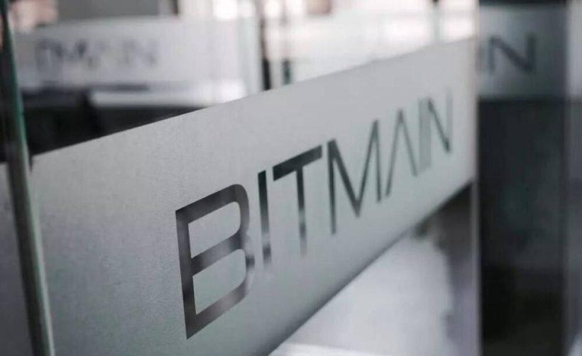 Bitmain наращивает усилия в США