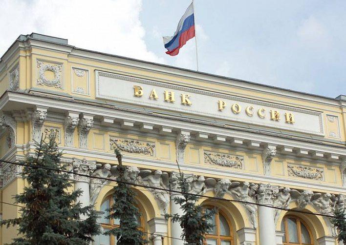 Центробанки Беларуси и России обсудили вопросы регулирования криптовалют