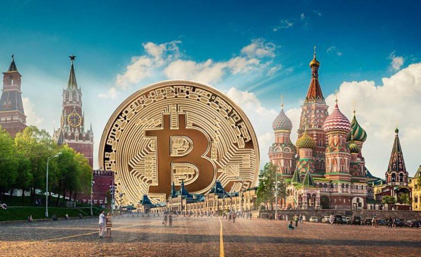 Чиновникам в России не нужно декларировать криптовалюту