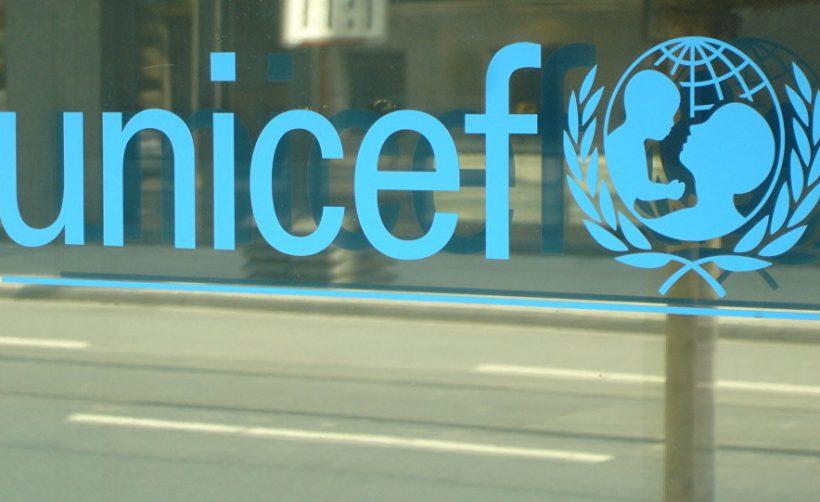ЮНИСЕФ задействует браузерный майнинг для сбора пожертвований