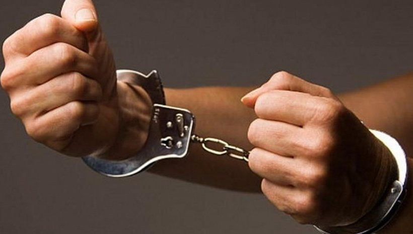 Федеральные власти США арестовали гражданина за продажу 9,99 биткоинов