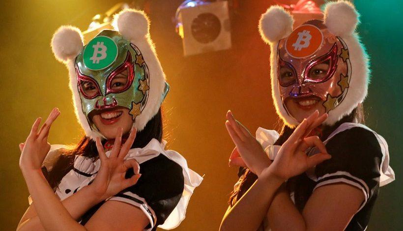 Kasotsuka Shojo исполнили песню «Я, луна и криптоденьги»