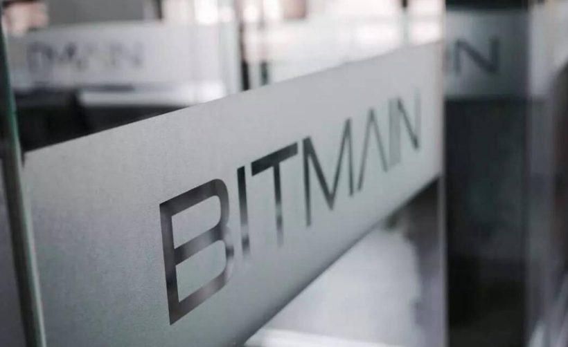 Bitmain собирается открыть дата-центр в Канаде