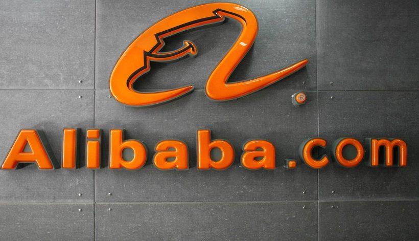 Alibaba запустил платформу для майнинга криптовалют