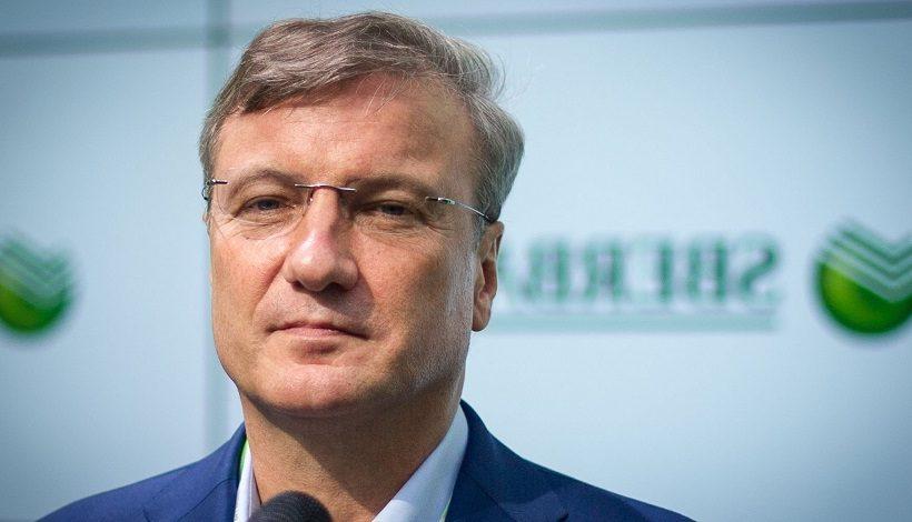Глава Сбербанка видит за блокчейном будущее