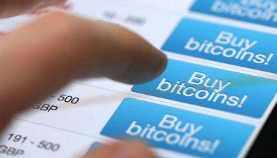 Где и как купить криптовалюту?