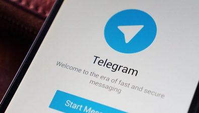 Юрий Мильнер инвестирует более $20 млн в ICO Telegram