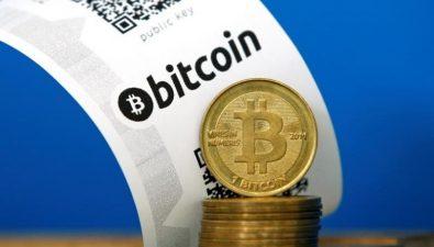 Крупнейший продавец электроники в Японии начал принимать Bitcoin