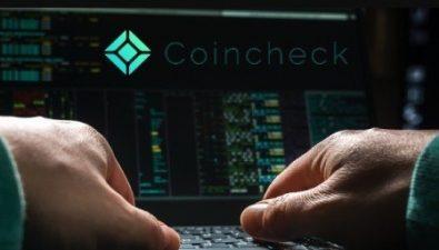 Coincheck вернет пользователям утраченные средства