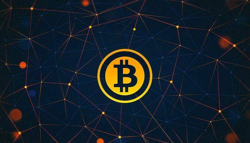 Комиссия за транзакцию Bitcoin составляет $0,25
