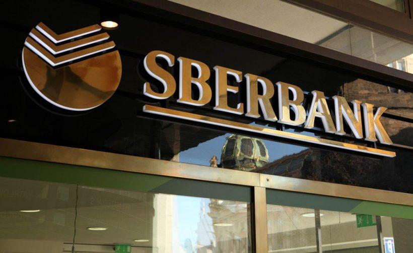 Сбербанк будет торговать криптовалютами в обход законодательства
