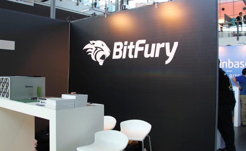 Bitfury выпустила ряд инструментов для борьбы с подозрительными транзакциями