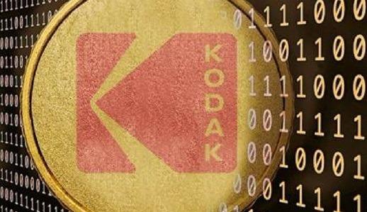 Запуск KodakCoin временно отложен