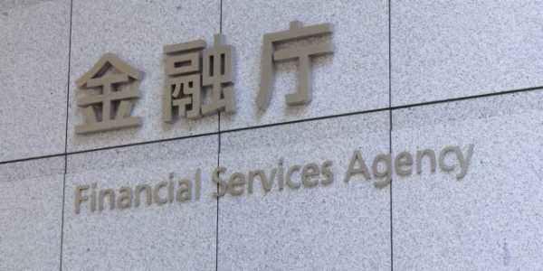 Двери еще двух криптовалютных бирж в Японии закрылись после расследований FSA