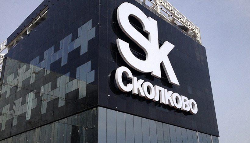 TalkBank начал эмиссию криптовалютных карт на базе технопарка «Сколково»
