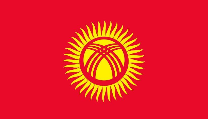 Власти Кыргызстана считают, что криптовалюты снизят уровень коррупции