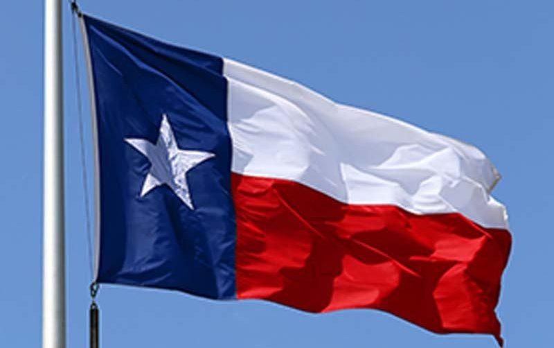 В Техасе закрыта четвертая криптокомпания за месяц
