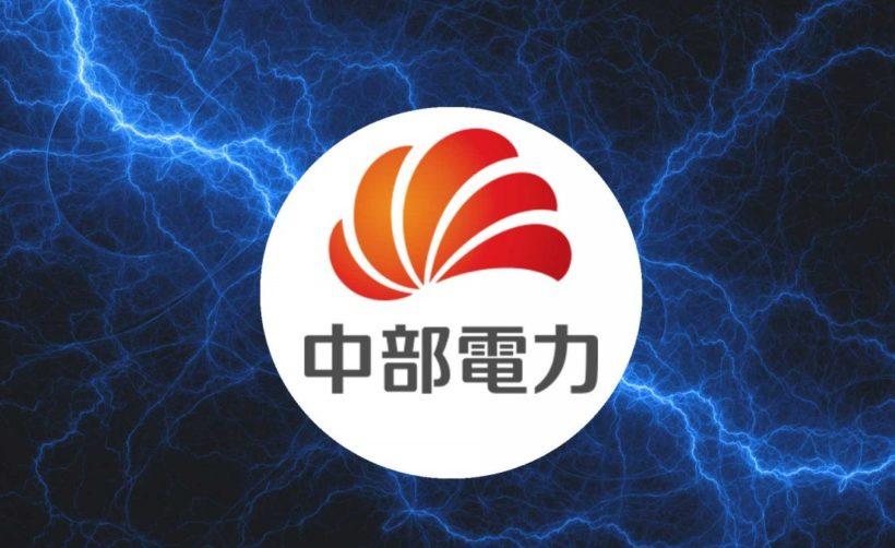 Компания-поставщик электроэнергии в Японии тестирует Lightning протокол биткоина