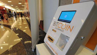 Как скоро Lightning Network покорит банкоматы?