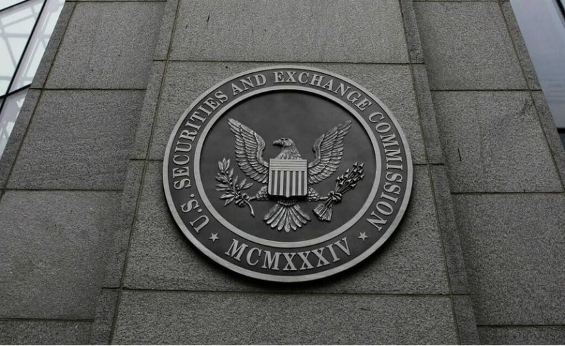 Приоритеты SEC на 2018 год