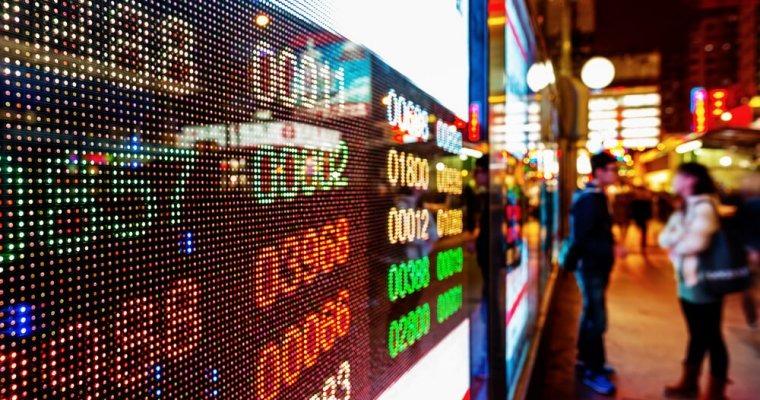 Гонконг обязался продолжить контроль рынков криптовалют и ICO