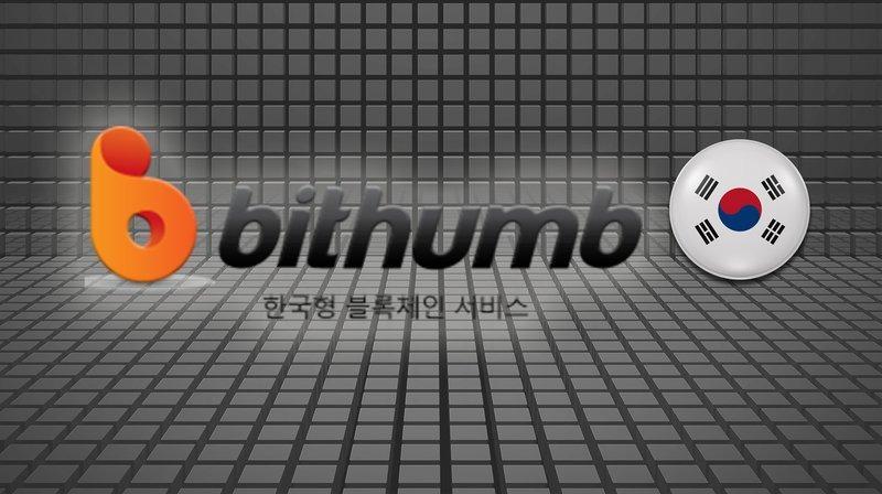 Bithumb вновь открыла регистрацию