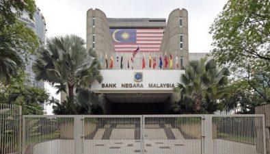 Центробанк Малайзии посчитал логотип ICO недобросовестной рекламой