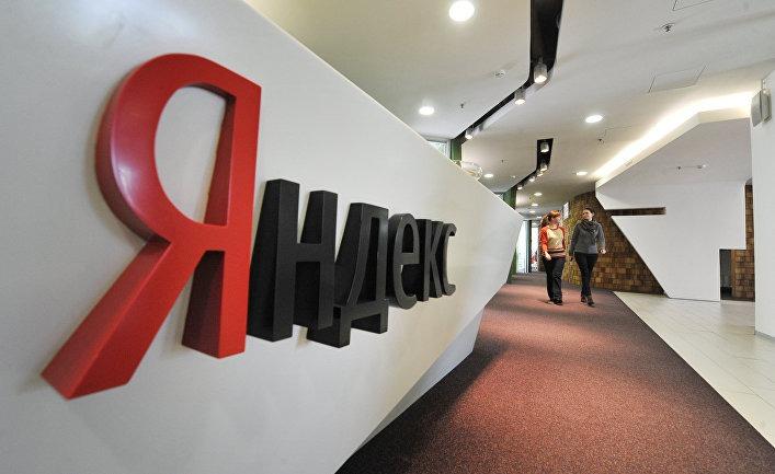 Яндекс.Браузер защитит пользователей от майнеров