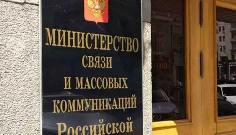 Размер уставного капитала эмитентов токенов должен составлять 100 млн рублей