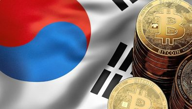 Южная Корея: мнения внутри правительства «по-прежнему разделены»