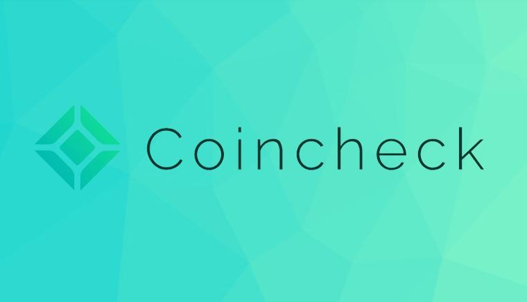 Coincheck возобновляет деятельность