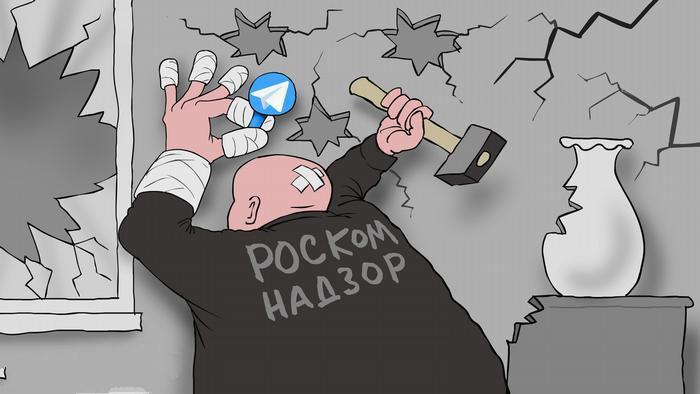 Федеральный канал высмеял действия Роскомнадзора против Telegram