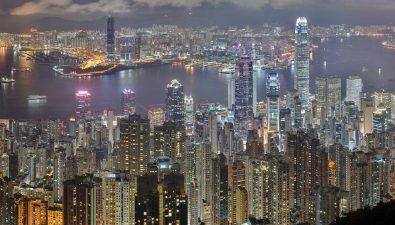 В Гонконге приняли закон о криптовалютных фьючерсах