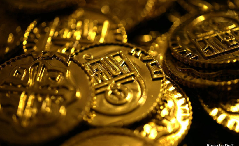 В Джорджии появится возможность оплачивать налоги биткоином
