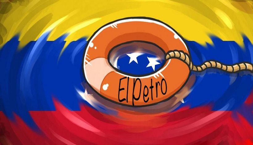 Почти 900 000 граждан Венесуэлы хотят добывать национальную криптовалюту