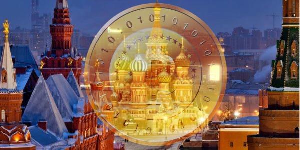 Собянин опроверг слухи о создании криптовалюты Moscowcoin