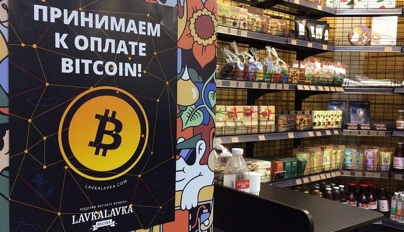 ICO от LavkaLavka стало первым полностью законным бокчейн-стартапом в России