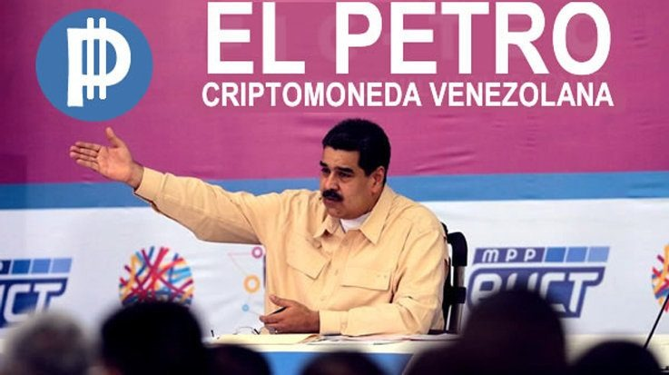 Кто стоит за Petro?