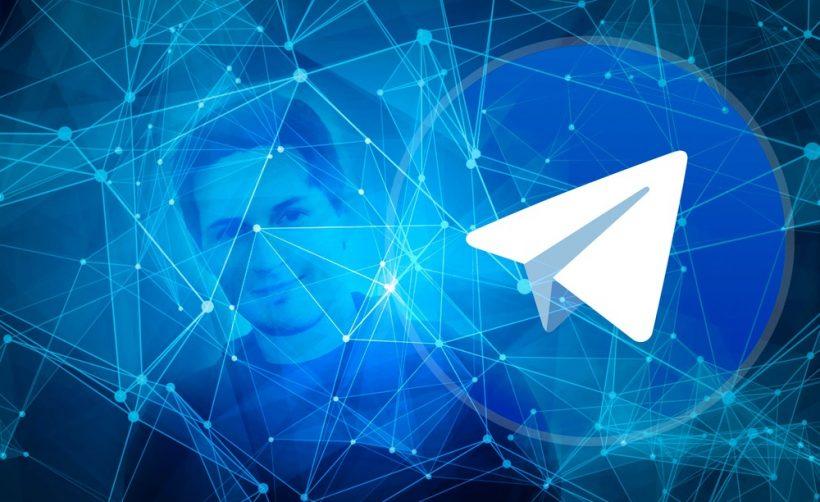 Telegram анонсировал второй этап закрытой предпродажи токенов