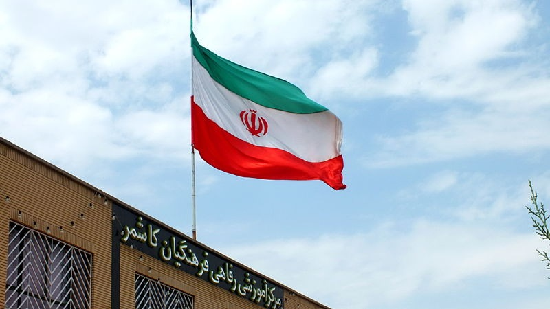 Власти Ирана изменили свое отношение к биткоину