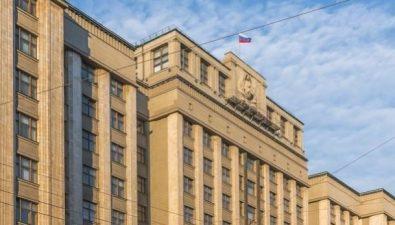 Российские власти критикуют предлагаемое крипторегулирование