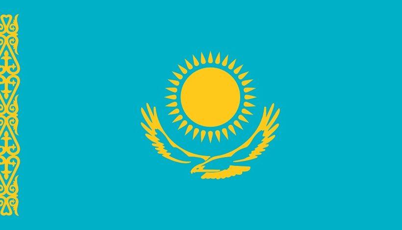 Запуск первой казахской криптобиржи запланирован на 2018 год