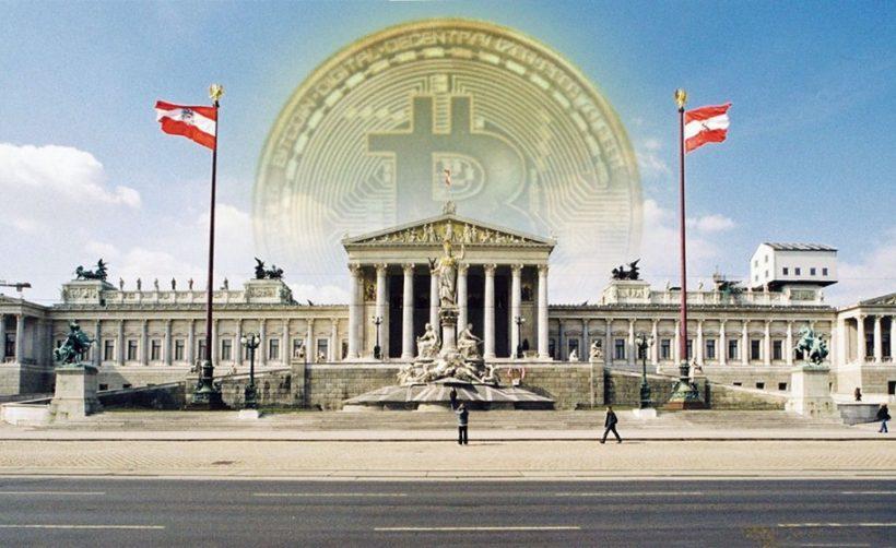 Австрия будет регулировать криптовалюты по аналогии с золотом и деривативами