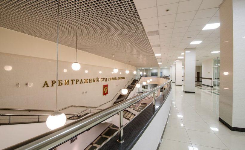 Арбитражный суд города Москва отказался взыскать криптовалюту в счет долга