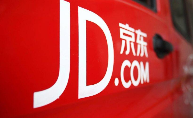 Гигант электронной коммерции JD.com запускает программу ускорения развития блокчейн-стартапов