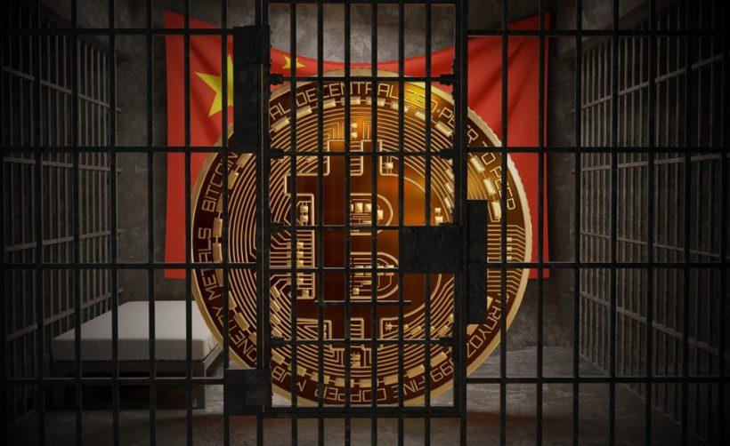 Китайское ведомство запретит оффшорные биржи