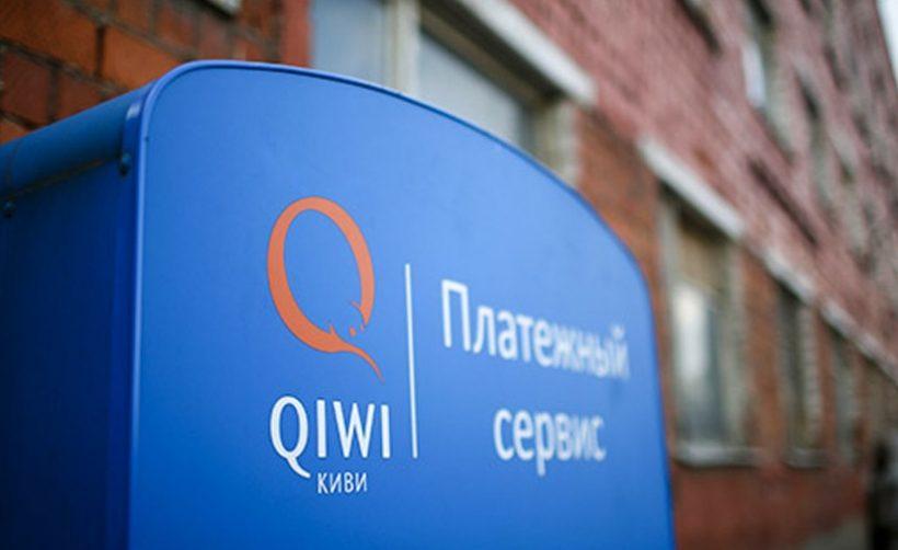 QIWI поможет создать платформу для беспилотных грузоперевозок
