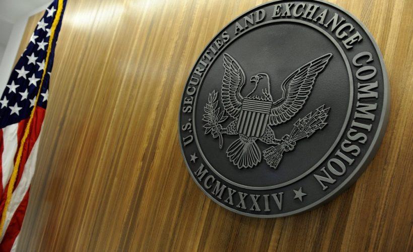 SEC продолжает «закручивать гайки»?