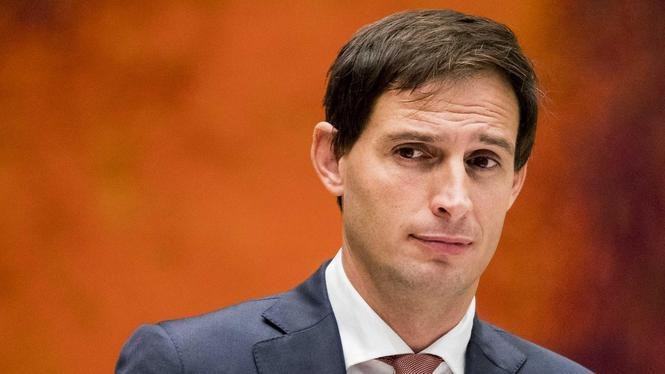 В Голландии предлагают ужесточить регулирование криптовалют и ICO